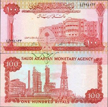 عملات سعودية قديمة جمييييييييييييييييلة 14331_27
