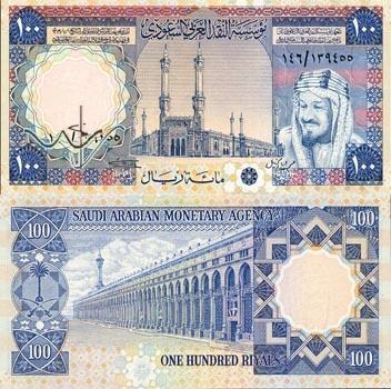 عملات سعودية قديمة جمييييييييييييييييلة 14331_28