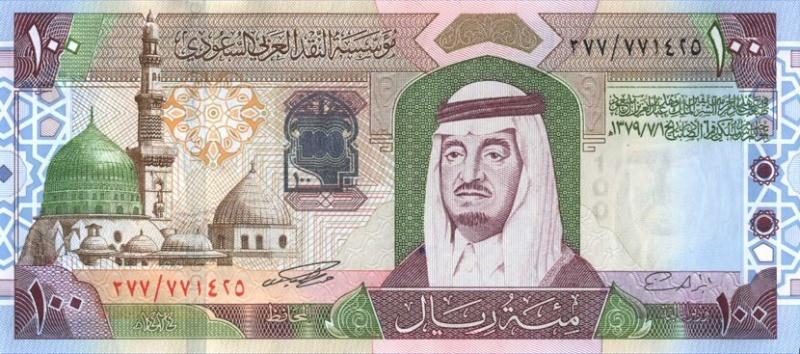 عملات سعودية قديمة جمييييييييييييييييلة Saudia10
