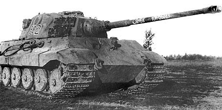 """А был ли Тигр """"королевским""""? 62cc110"""