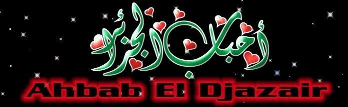 AhBaB-eL-DjAzAiR