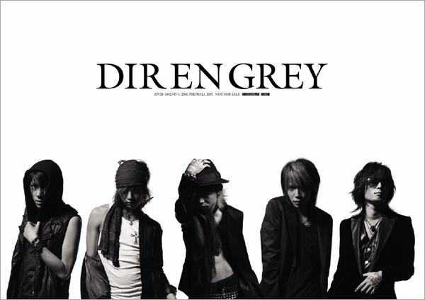 Dir en grey 010