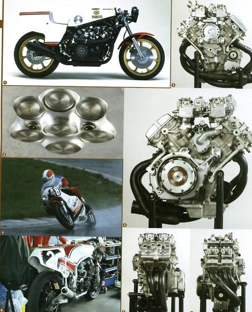 Yamaha V4 500cc Tumblr67