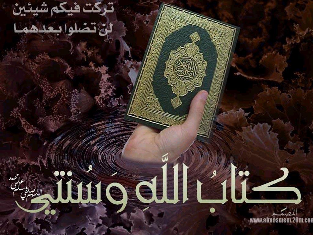 ركن المسلم.........   ( أليس الله بكاف عبده)