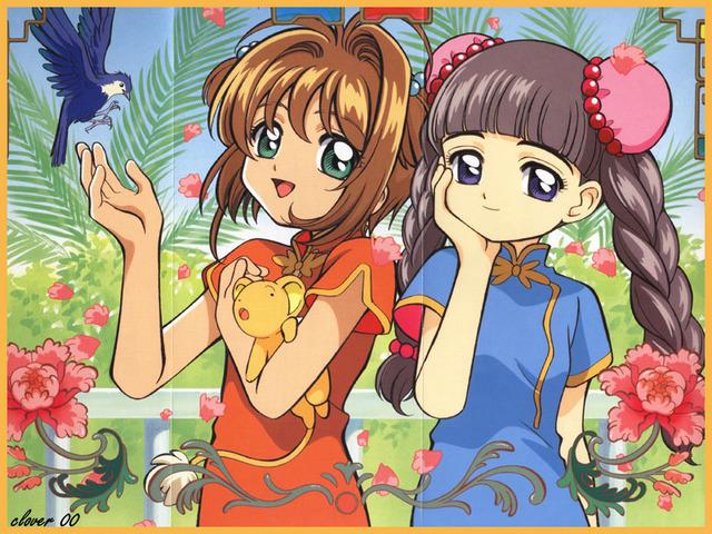 Primavera anime. 11768610