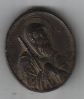 Médaille Saint-François-de-Paul - XVII/XVIII ème  A414
