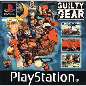 Guilty Gear (PS1) 01220111