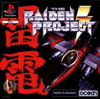 The Raiden Project (PS1) Raiden10