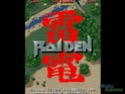 The Raiden Project (PS1) 24614110