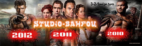 www.Studio- BaHFou.tk - البوابة Dexter12