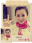 Kim June GFX ~ Avaaya14