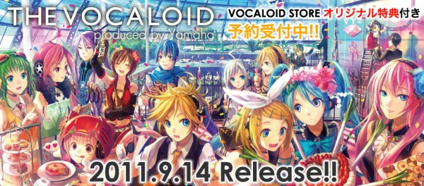 THE VOCALOID by Yamaha + Mew The10