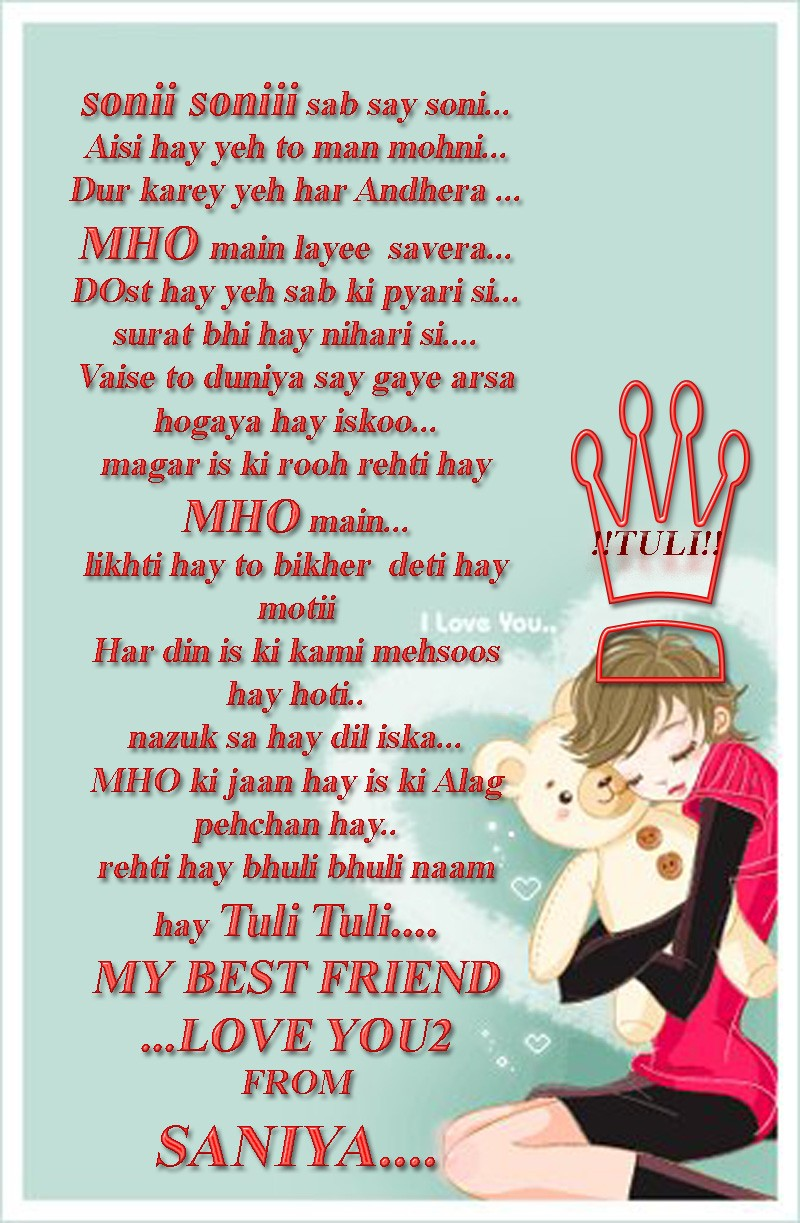 FOR MY BEST GIRL FRIEND (TULI) 98233510