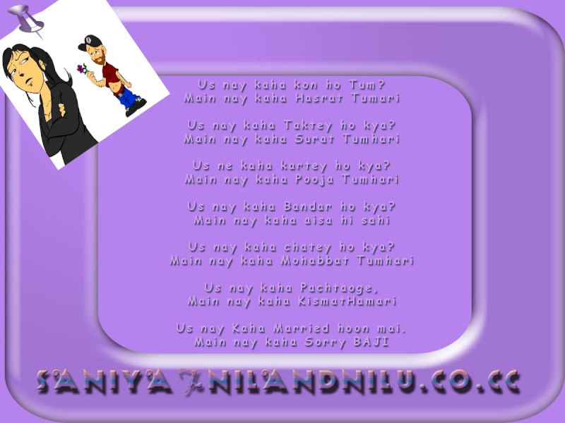 ***FUNNY POEM COMPETITION*** Untitl87