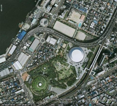 Cercles, Osaka, Japon Osaka110