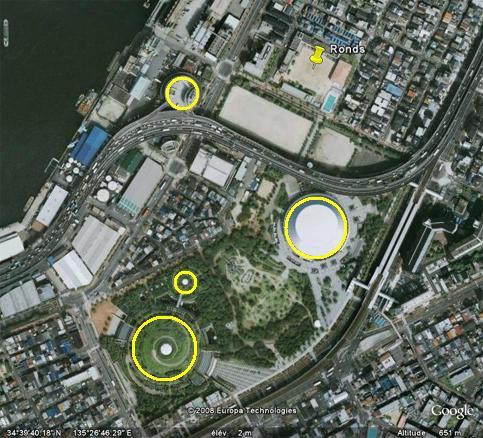 Cercles, Osaka, Japon Osaka210