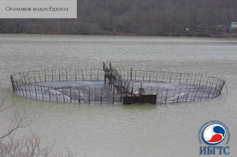 Inondations: les Russes cherchent des responsables - par Pierre Avril et les autres... Neberd10