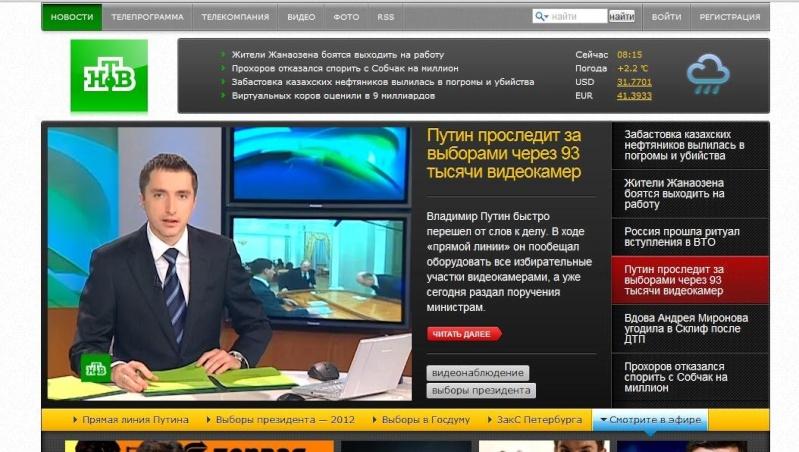 Poutine dévisse, l'opposition mobilise - Pierre Avril Ntv10