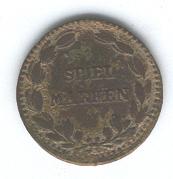 Moneda francesa de Napoleon? Nap_210