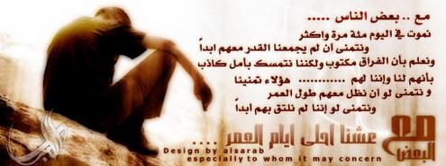 عـــيونــــك 4_119610