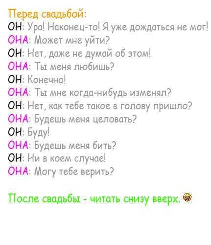 Прикольные картоночки))) 010