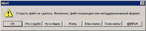 Прикольные картоночки))) _10