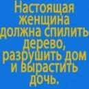Прикольные картоночки))) M_937110
