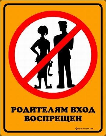 Прикольные картоночки))) X_dc0f10