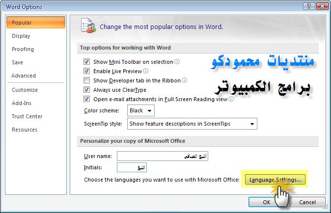 هديتى لكم بمناسبة الإشراف .. Microsoft Office System 2007 SP1 .. سعره يزيد على 8000 دولار أمريكى !! A710