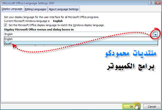 هديتى لكم بمناسبة الإشراف .. Microsoft Office System 2007 SP1 .. سعره يزيد على 8000 دولار أمريكى !! A810