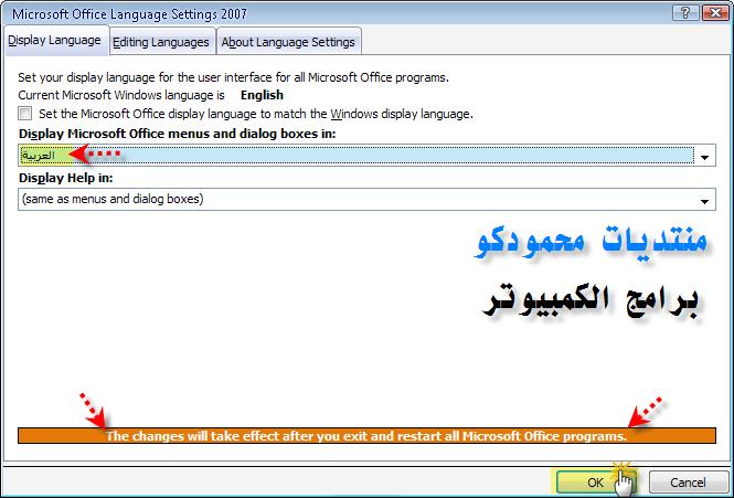 هديتى لكم بمناسبة الإشراف .. Microsoft Office System 2007 SP1 .. سعره يزيد على 8000 دولار أمريكى !! A910