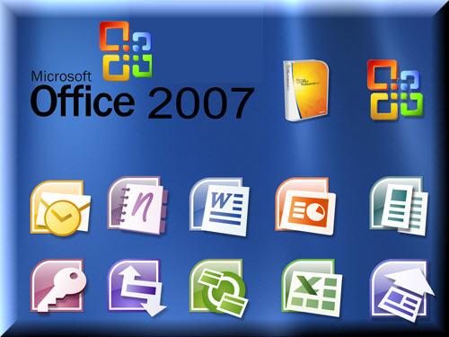 هديتى لكم بمناسبة الإشراف .. Microsoft Office System 2007 SP1 .. سعره يزيد على 8000 دولار أمريكى !! M_offi12