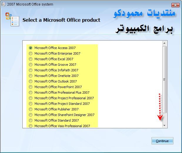 هديتى لكم بمناسبة الإشراف .. Microsoft Office System 2007 SP1 .. سعره يزيد على 8000 دولار أمريكى !! Of211