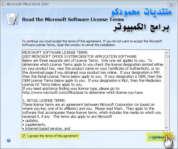 هديتى لكم بمناسبة الإشراف .. Microsoft Office System 2007 SP1 .. سعره يزيد على 8000 دولار أمريكى !! Of511