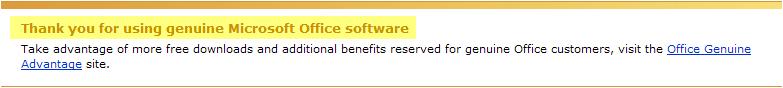هديتى لكم بمناسبة الإشراف .. Microsoft Office System 2007 SP1 .. سعره يزيد على 8000 دولار أمريكى !! V1910