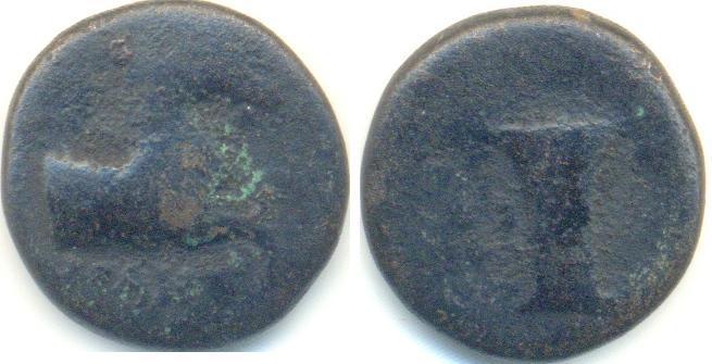 Bronce Griego de Cyme, S. IV a.C. 200g210
