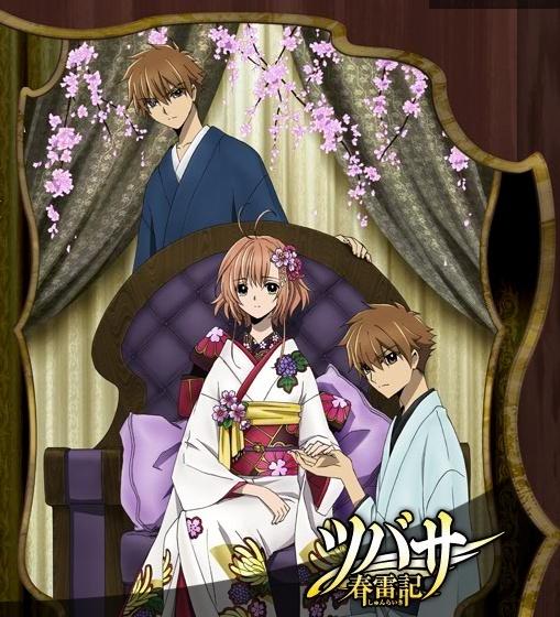 CLAMP Kimono Group [open] - Page 4 Shunra10