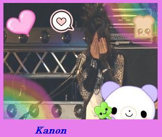 Fotos de Kanon (L) - Página 2 Copia_10