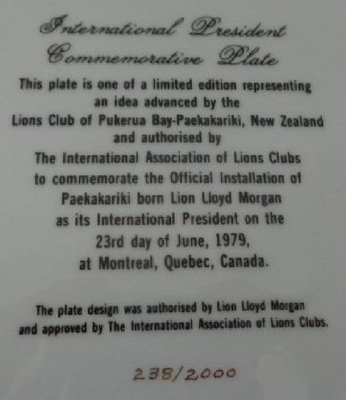Lions Internation limited edition plate d607 Lions_11