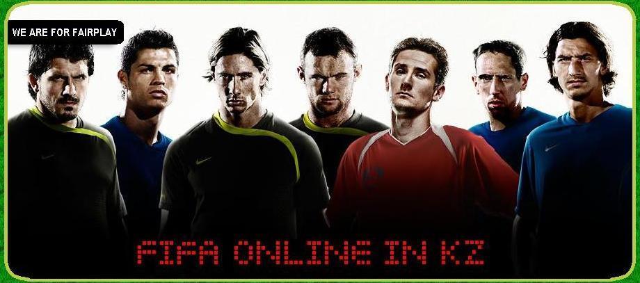 FIFA ONLINE IN KZ 71610
