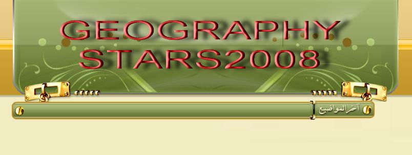 geographystars2008