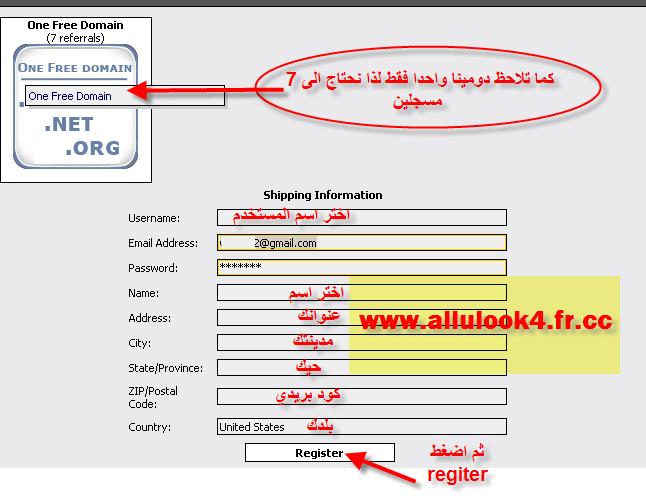 com.اسم موقعك مجانى 26693910