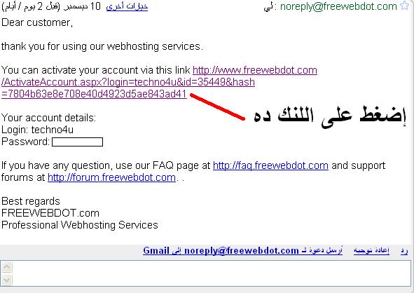 com.اسم موقعك مجانى 27b7b310