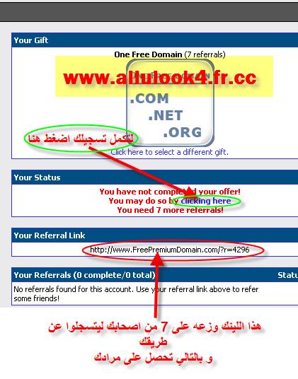 com.اسم موقعك مجانى 84754110