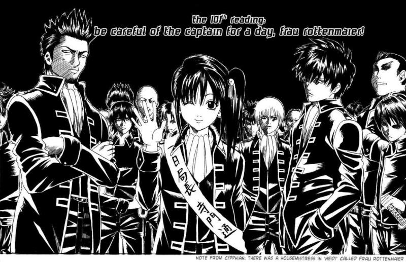 [Gintama] [Otsuu-Chan] [Shinsengumi Version] 0610