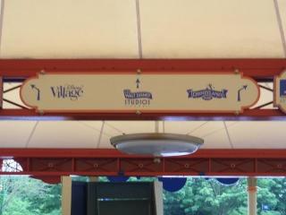 """Journée à Disney le 21 juin 2012 """" Moment magique, moment à oublier..."""" 40188512"""