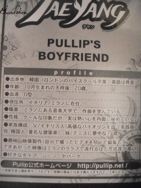 Cartes de Pullip Dscf2414