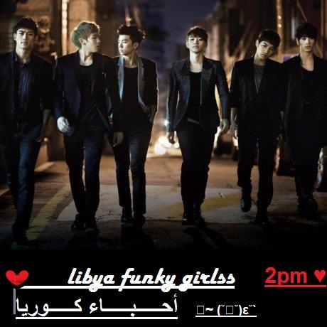 libya funky girls♥ ♥♥♥♥♥
