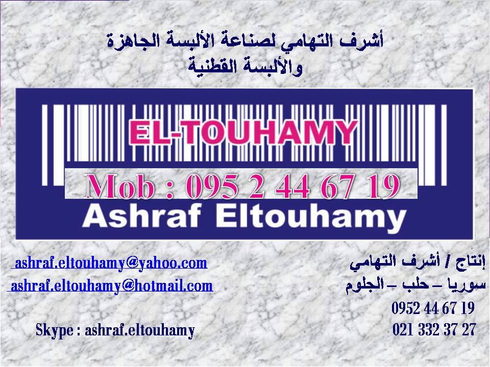 ashraf.eltouhamy