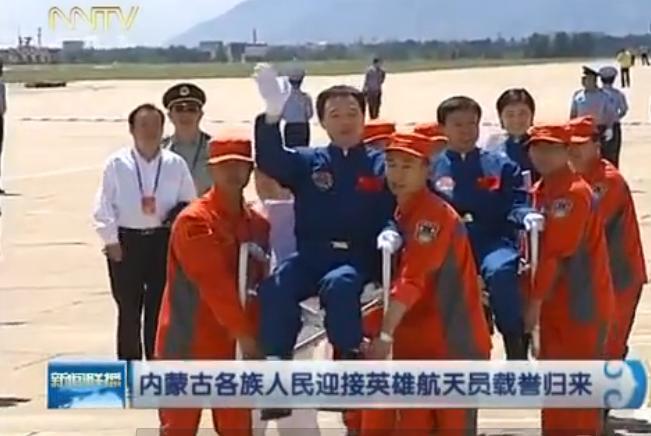 Procédés d'atterrissage des capsules spatiales  Chaise10